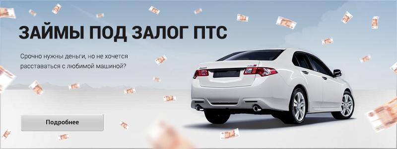 автосалоны в москве с хорошей репутацией купить бу авто в